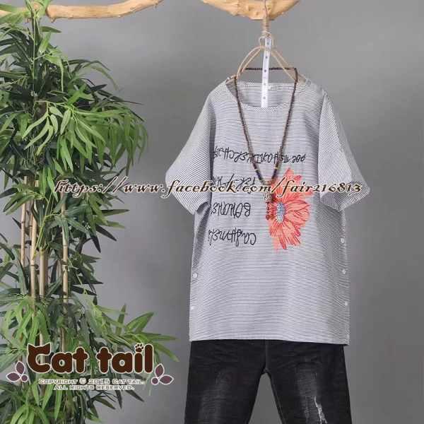 《貓尾巴》CH-01984中國風文藝刺繡條紋短袖上衣(森林系日系棉麻文青清新)