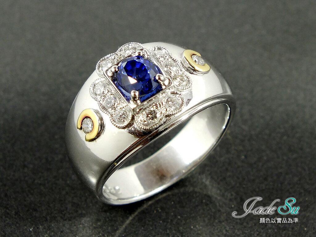 Jade Su Jewelry天然藍寶石鑽石戒指-頂級矢車菊蘭-重0.98克拉-鑲嵌天然南非鑽石-圓形12P重0.48克拉-18白K金戒台-附中鼎寶石鑑定書