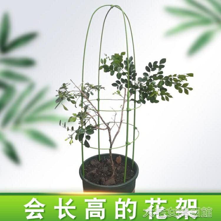 爬藤架伸縮花架盆栽花支架高度可調鐵線蓮藤月綠蘿固定支撐會長高的花架 YJT