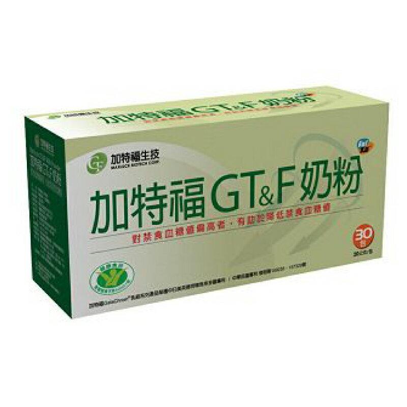(1箱12盒加贈40包) 專品藥局 加特福G&T奶粉 共400包 (國家健康食品認證)【2008226】 1