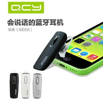 藍牙耳機Bluedio QCY原裝藍牙Q7機客3.0立體聲 手機平板通用型 迷你雙耳原裝耳機 防水語音提示【預購】