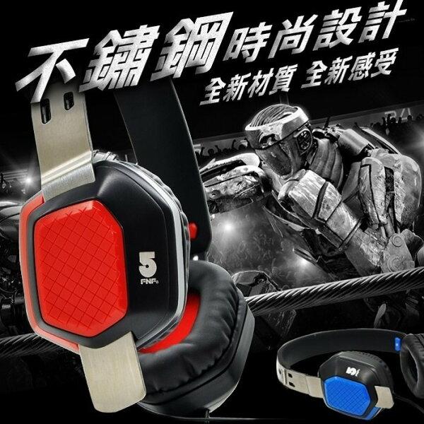 不鏽鋼重低音全罩式有線耳機蘋果安卓通用磁吸耳機運動掛耳式耳機平板手機生日