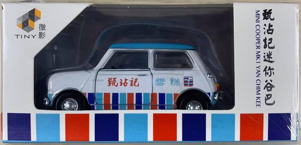 ☆勳寶玩具舖【現貨】TINY 微影 城市 Mini Cooper Mk 1 甄沾記 雪糕車