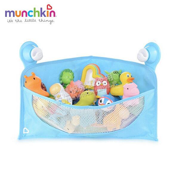美國munchkin豪華洗澡玩具牆角收納籃-藍【悅兒園婦幼生活館】
