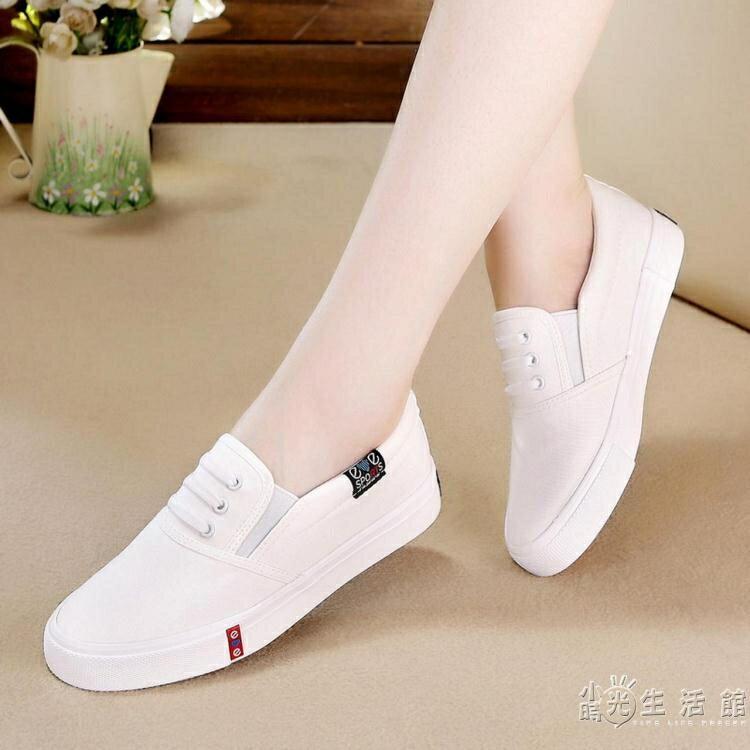 帆布鞋 小白鞋女2020夏新款韓版潮流百搭懶人一腳蹬平底透氣休閒帆布板鞋