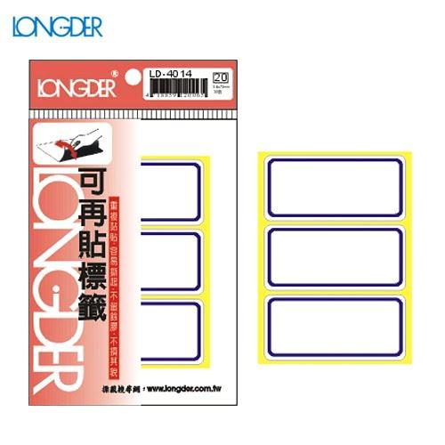 辦公小物嚴選~(量販50包)龍德可再貼標籤LD-4014(藍框)34×73mm(30張包)