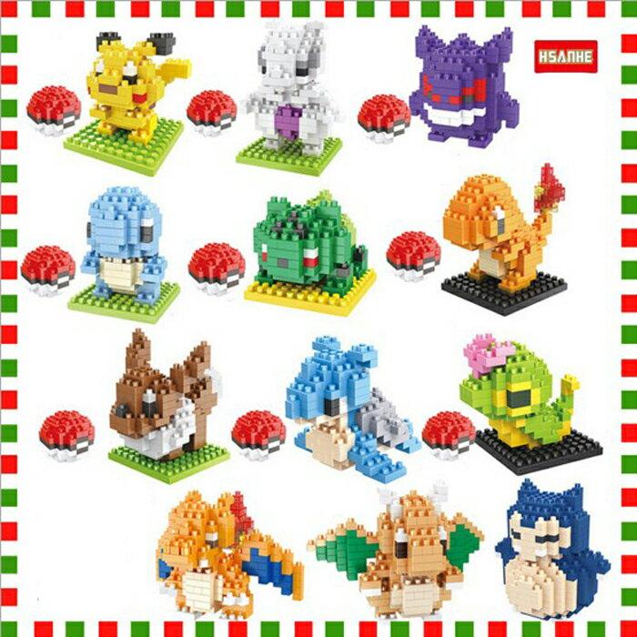 tangyizi輕鬆購【DS080】神奇寶貝寵物小精靈迷你小顆粒微型樂高創意拼插益智鑽石積木