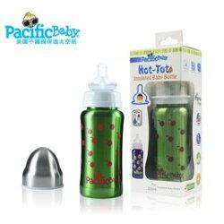 【淘氣寶寶】Pacific Baby 美國不鏽鋼保溫太空瓶7oz (健康綠)【挑戰最長使用10年,耐摔耐用好省錢】