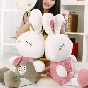美麗大街【HB106082213】毛絨玩具可愛大號兔子公仔LOVE兔生日七夕情人節禮物女生