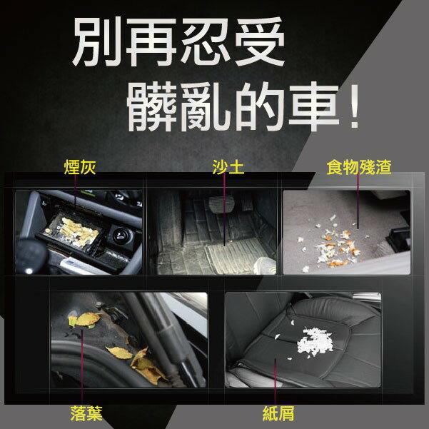 e系列汽車用品【COIDO風王旋風式手持式吸塵器】車用12V