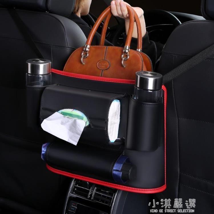 汽車座椅中間收納袋掛袋車載后座多功能椅背置物儲物袋車內飾用品 摩登生活