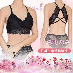 《Yisiting》性感三角造型美背蕾絲滾邊小可愛內衣﹝黑﹞