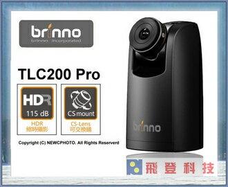 【縮時攝影】加送原廠防水殼+32G Brinno TLC200 Pro HDR 縮時攝影機 - 夜視加強版 公司貨 含稅開發票