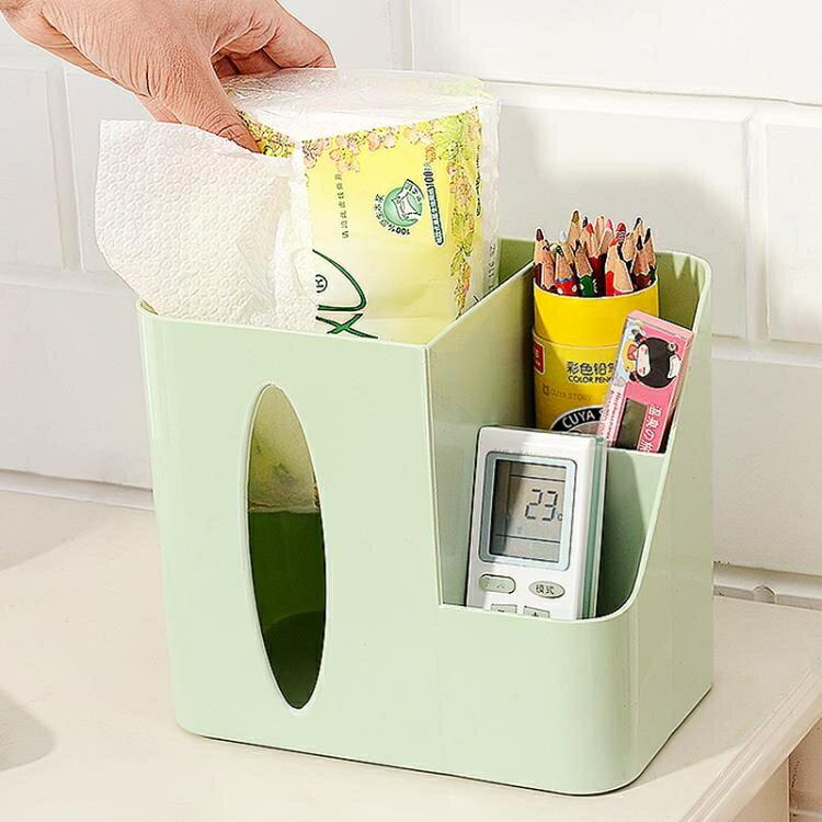 創意紙巾盒捲紙家用抽圓形抽紙盒客廳廁所臥室車載紙巾筒【全館上新】