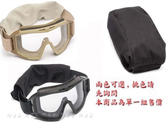 ~野營家~高質感 美軍全罩式護目鏡 風鏡 防風眼鏡 抗彈眼鏡(BB彈)付三組鏡片 鏡框兩色可選