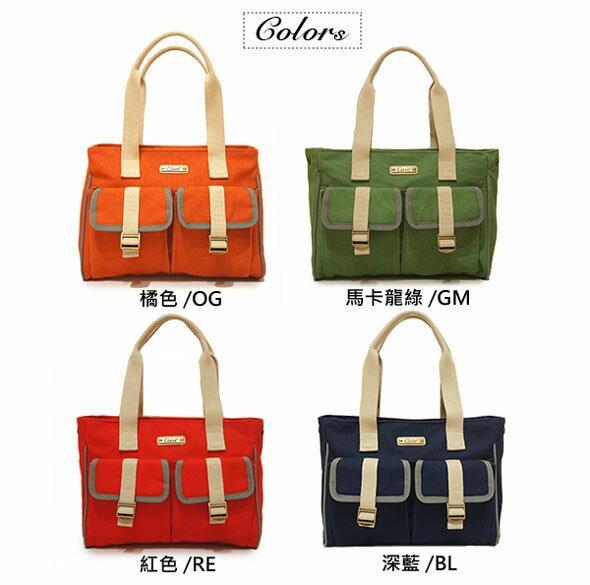 CORRE【CP802】復古帆布肩背包 馬卡龍綠/紅/藍/橘 1