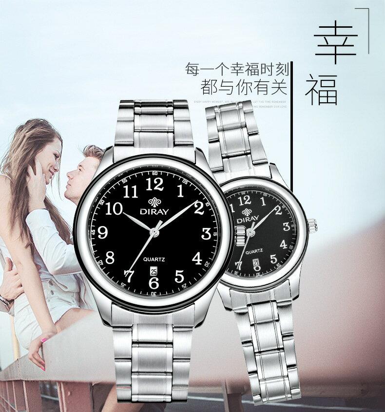 美琪 (簡約時尚)커플情侶時尚日曆電子錶石英錶방수防水錶