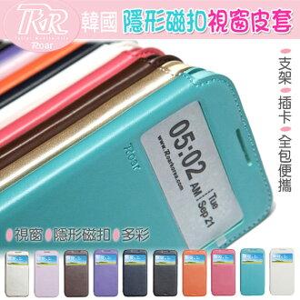 三星Galaxy J7 開窗皮套 韓國Roar 隱形磁扣視窗皮套 Samsung J7008 磁鐵吸合 插卡支架保護套【預購】