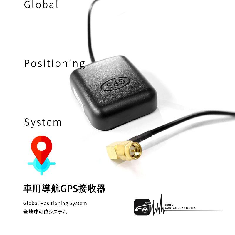 2U13 GPS接收器 車用導航 GPS天線 導航接收器 L型接頭 適用各廠牌SMA接頭的GPS導航機 安卓機