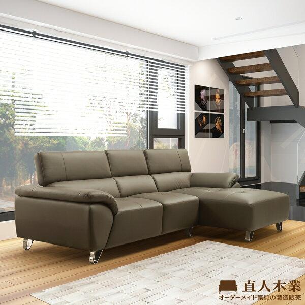 【日本直人木業】COCO經典可調整靠枕半牛皮L型沙發(百搭米灰色)