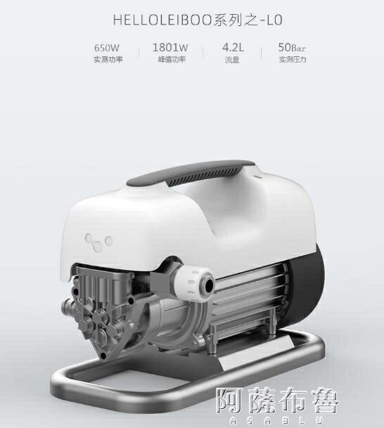 【快速出貨】洗車機 洗車機 神器高壓水泵水槍220v高壓清洗機器家用自動商用便攜大功率 凱斯頓 新年春節送禮