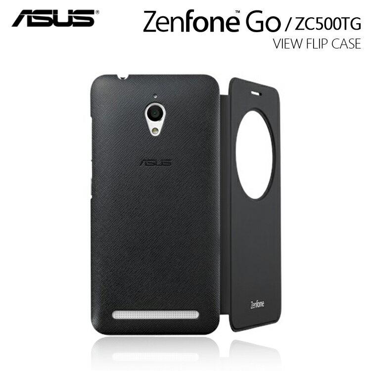 ASUS ZenFone Go ZC500TG Z00VD 原廠 視窗感應側掀皮套/透視皮套/原廠皮套/保護殼/手機套/保護套/背蓋/皮套/View Flip Case