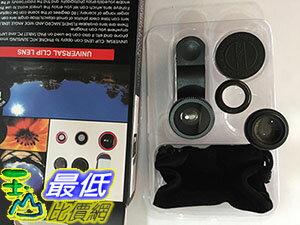 [玉山最低比價網] 自拍神器手機三合一超魚眼鏡頭+(微距+廣角鏡頭放在一起)+鏡頭蓋 自拍神器 (_L414)