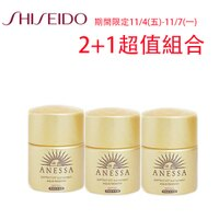 SHISEIDO 資生堂商品推薦SHISEIDO資生堂 安耐曬 金鑽高效防曬露SPF50+   12ml 三瓶