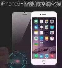 ~ 樂客 ~iPhone6全屏透明手機智能全覆蓋鋼化膜蘋果6plus纖維曲面3D玻璃膜