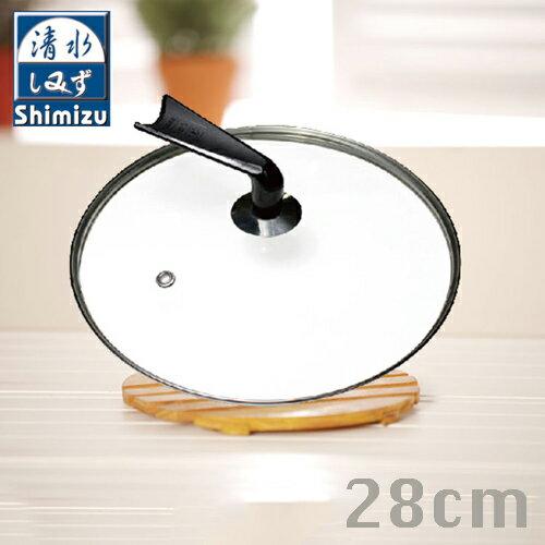 清水Shimizu 可立式透明玻蓋(28cm)【愛買】
