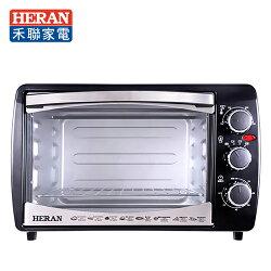 HERAN 禾聯 20L 三旋鈕機械式電烤箱 (HEO-2001SGH)【三井3C】