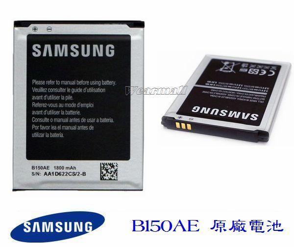 【免運費】Samsung B150AE【原廠電池】Galaxy Core i8260、G3500 Galaxy Core Plus