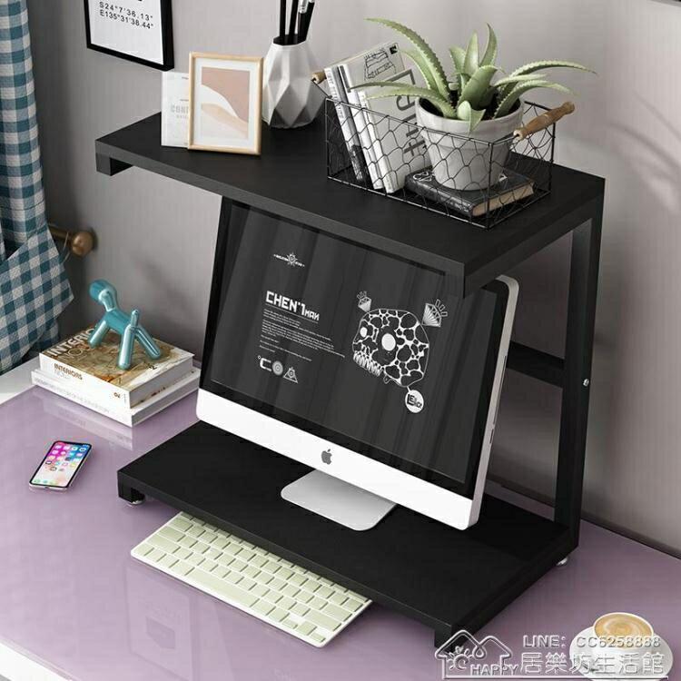 簡約列印機架桌面護頸架置物架收納架隔板顯示器 【快速出貨】YYJ
