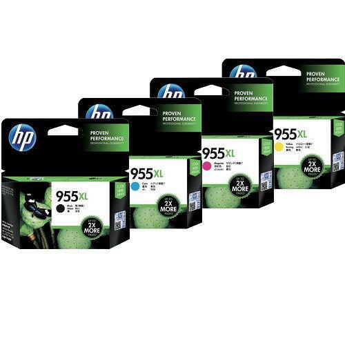 【領券滿3000現折300】【超殺組合價】HP 955XL 一黑三彩墨水匣特惠組 L0S72AA/L0S63AA/L0S66AA/L0S69AA