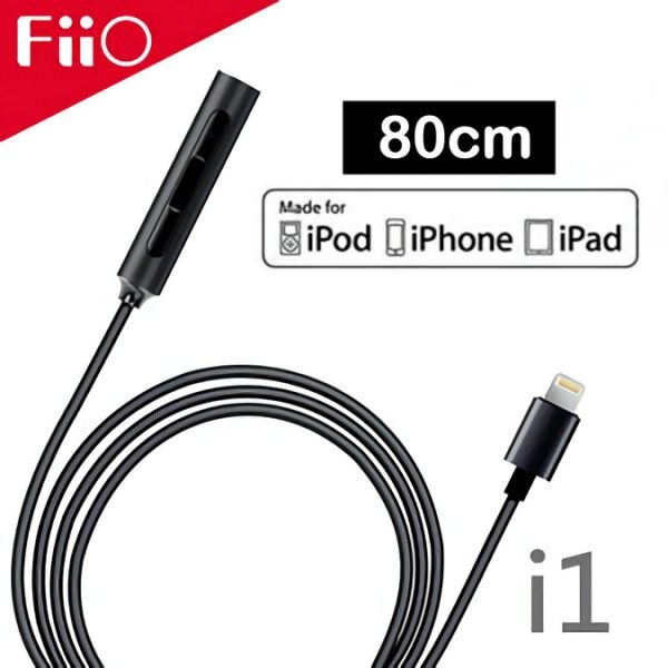 【Lightning轉3.5mm】FiiO i1 線控數位無損音樂解碼轉換器(80cm) 耳機轉接頭 適用 i7 / i8 / iX - 限時優惠好康折扣