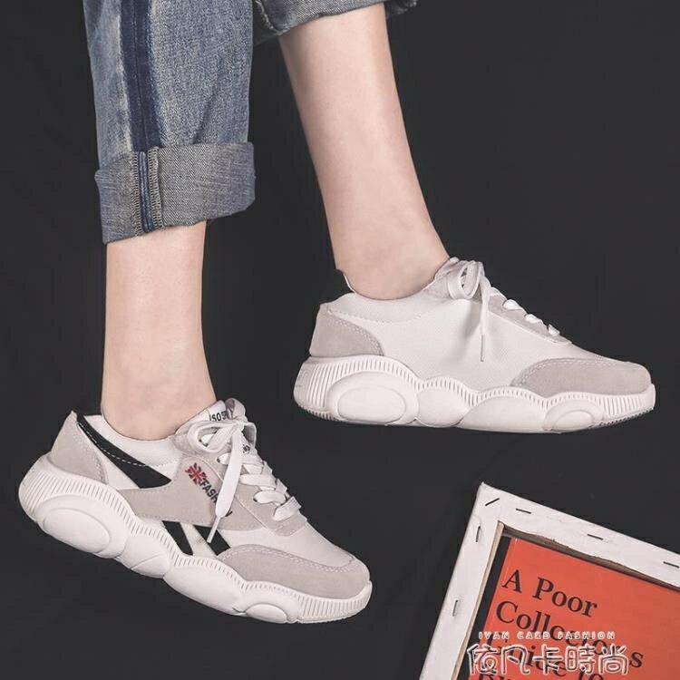 網紅小熊鞋2020春季新款運動鞋女韓版學生百搭跑步老爹休閒ins潮