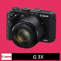 Canon數位相機推薦到Canon PowerShot G3 X / G3X ★(公司貨)★就在富士通影音器材有限公司推薦Canon數位相機