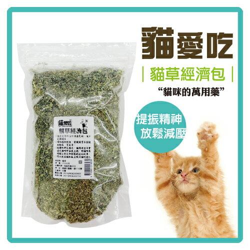 ~力奇~貓愛吃 貓草 經濟包  200g ~400元 gt 可超取 D632A06