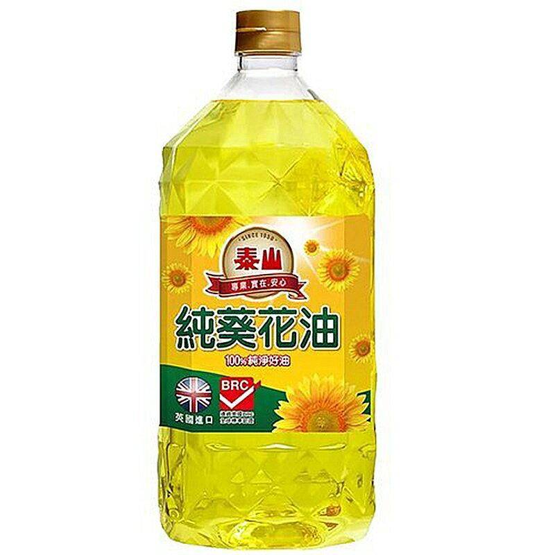 泰山 純葵花油 2L (6入)/箱【康鄰超市】