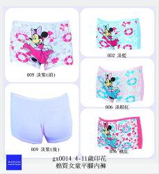 [特價區 $39/件] 4-11歲印花棉質女童平腳內褲  適合腰圍 51-64 cms
