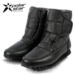 Polar Star 女保暖雪鞋│雪靴 P13620