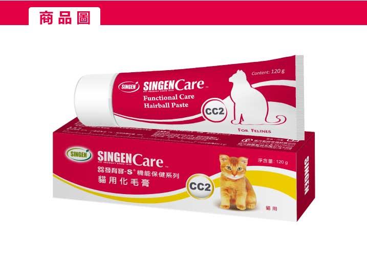 發育寶-S Care系列 貓用化毛膏CC2 - 120g  /  支 0