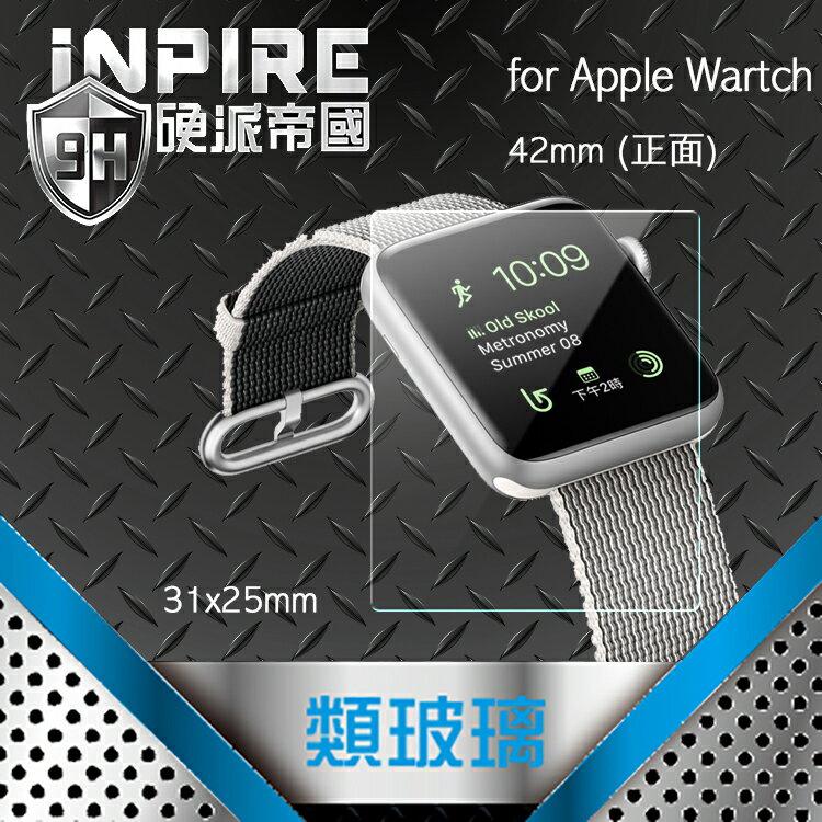iNPORE硬派帝國 Apple i Watch 1.65吋 42mm 9H硬度 類玻璃 保護貼【一組二入】/與 Apple Watch Series 2 42mm 共用