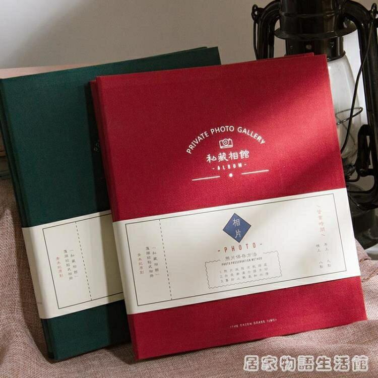 青禾紀私藏相館黏貼復古覆膜相冊diy手工紀念冊家庭照片本大容量 創時代3C 交換禮物 送禮