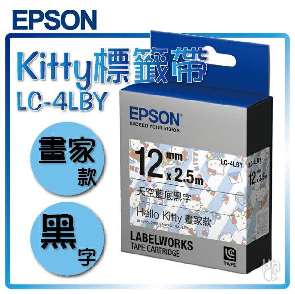【和信嘉】EPSON LC-4LBY Hello Kitty 標籤帶 畫家款(藍底黑字) 12mm 色帶 姓名貼 LW-200KT