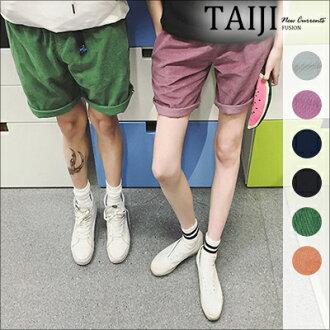 休閒短褲‧純色百搭燈芯絨休閒短褲‧六色【NTJPS001】-TAIJI-條紋/設計/運動