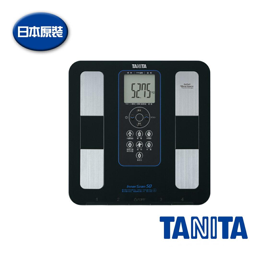 TANITA體組成計BC305BK~日本原裝,加贈Comefree小白鯊勁道按摩棒