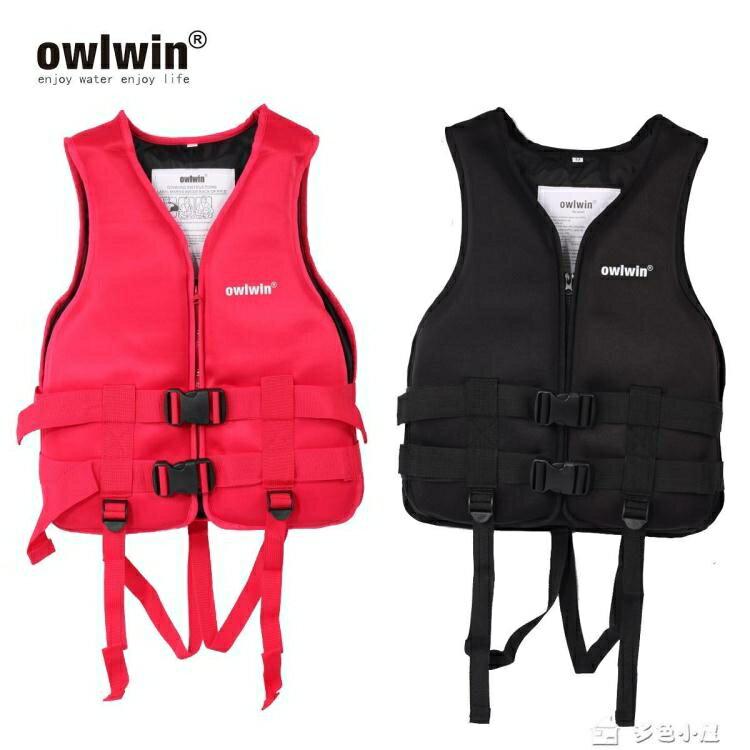 救生衣專業救生衣成人兒童休閑大浮力背心釣魚便攜戶外海釣馬甲owl