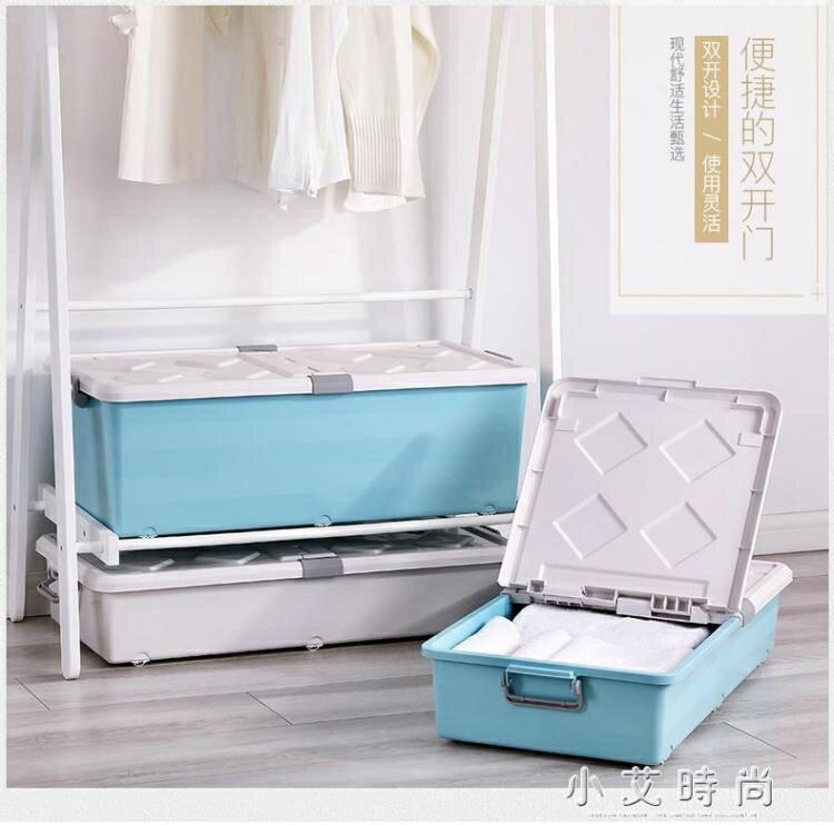 【快速出貨】收納箱塑膠特大號床底扁平抽屜式床下整理箱衣服收納盒儲物箱  交換禮物 雙12購物節
