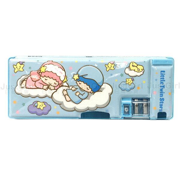 三麗鷗 雙子星 鉛筆盒 削筆器 多功能鉛筆盒 雙面 文具 正版日本授權 JustGirl